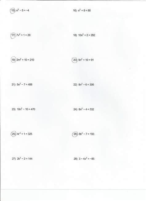 algebra tiles worksheets multiplying polynomials multiplying polynomials worksheet algebra 2 multiplying