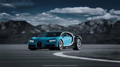 Bugati Images by Bugatti Chiron World Premiere