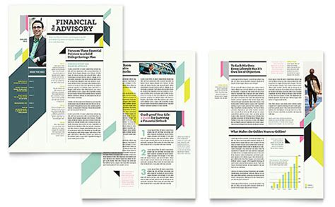 Personal Brochure Templates by Personal Finance Brochure Template Design