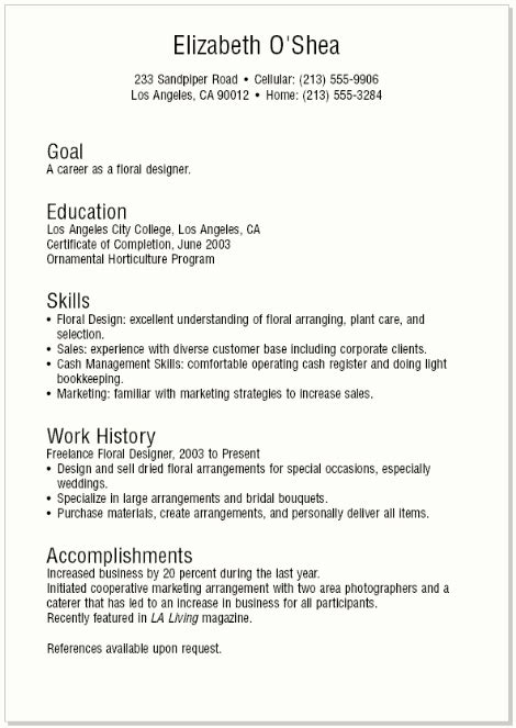 11925 simple resumes for teenagers resume for resume builder