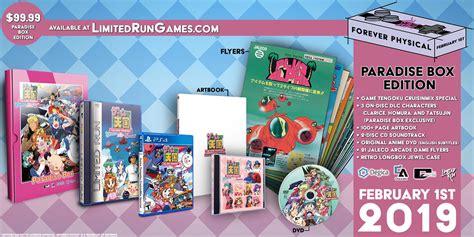 Ps remote play è un'applicazi Game Tengoku CruisinMix Special музыка из игры | Game ...