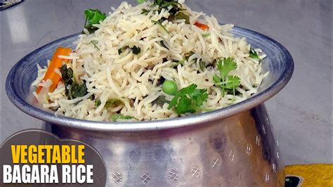 vegetable bagara rice recipe  basmati rice plain