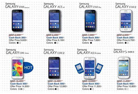 samsung smartphone price in nepal updated price list