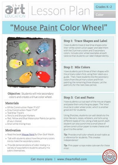 quot mouse paint quot color wheel free lesson plan for