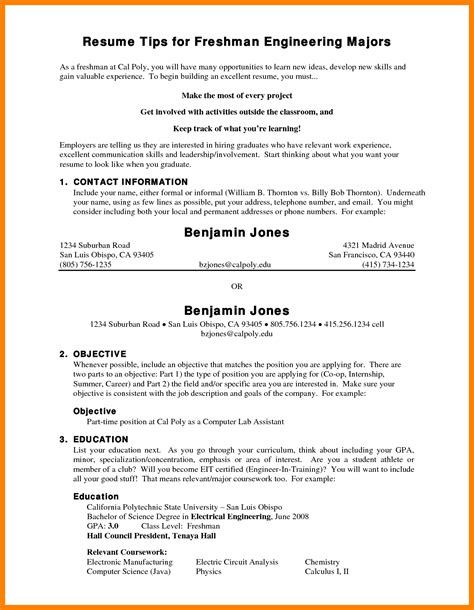 7 freshman college student resume fancy resume