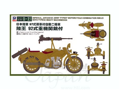 1/35 Ija Type 97 Motorcycle Combination Rikuo W/type 92