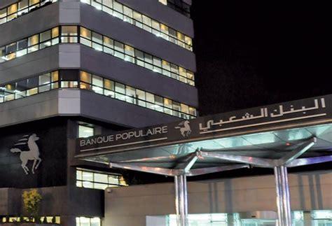 banque populaire si鑒e l 39 observateur du maroc d 39 afrique efficacité énergétique le groupe banque populaire certifié iso 50001 l 39 observateur du maroc d 39 afrique