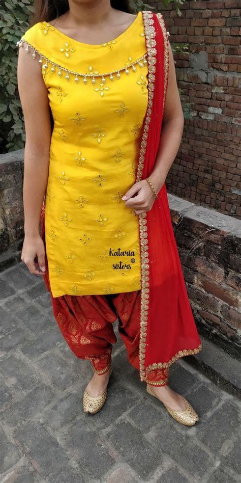 kataria sisters fashion designerpatiyalasuit youtube