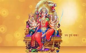 HD Maa Durga Image Wallpaper Wallpaper And Images Collection