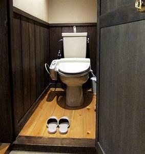 Toilettes Japonaises Le Trne Version High Tech