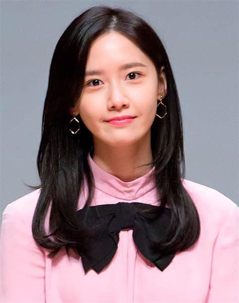 Yoona – Wikipédia, a enciclopédia livre