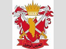 National Guard Bahrain Wikipedia