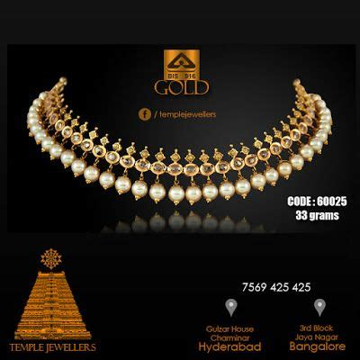 temple jewellers   gold jewellery   kdm