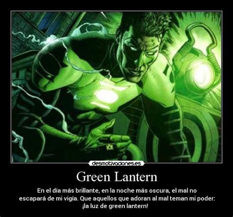 green lantern desmotivaciones