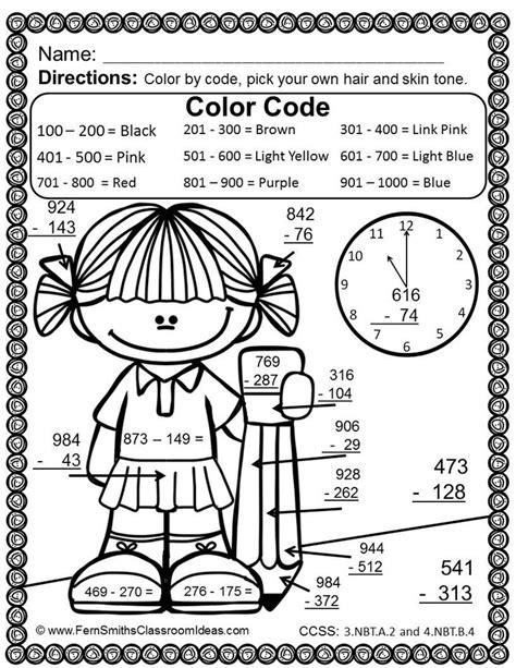 3rd grade math worksheet color by number 25 best images about 3 digit math on grade 2