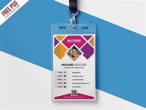template id card gratis creative office id card template psd psd