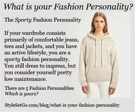 What Is Your Fashion Personality? (sporty)