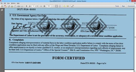 form give up green card my lca eta case number xxxxx form eta 9035e is i 06117