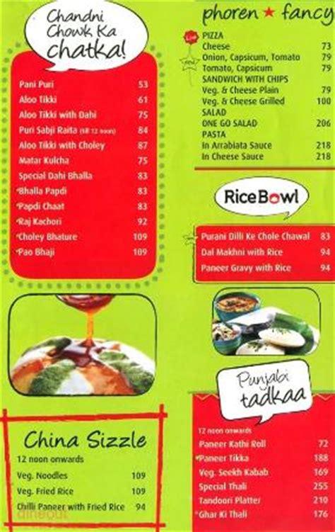 haldiram menu - Picture of Haldiram's, Connaught Place ...