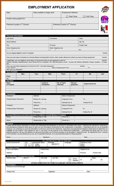 job application  ups package handlers job application