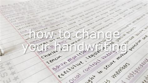How To Change Your Handwriting Youtube