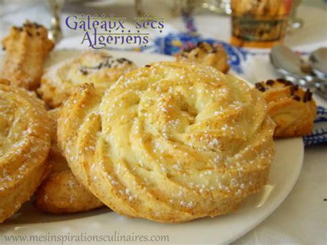 recette de cuisine facile et rapide algerien recette de gateau sec facile et rapide algerien