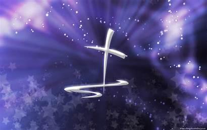 Cristianos Wallpapers Religiosos Fondos Pantalla Cristiano Evangelicos