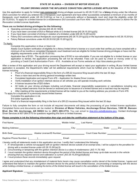 You are in compliance with the mandatory insurance law if you have vehicle liability insurance in the following minimum amounts: Form 404D Download Printable PDF or Fill Online Felony Driving Under the Influence Conviction ...