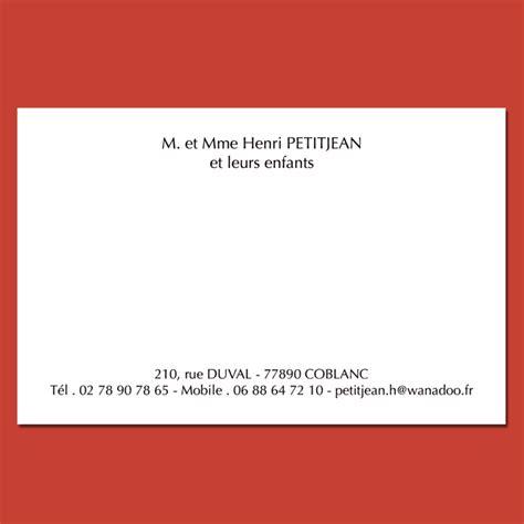 modèle carte de visite personnelle classique carte de visite personnelle sur papier blanc