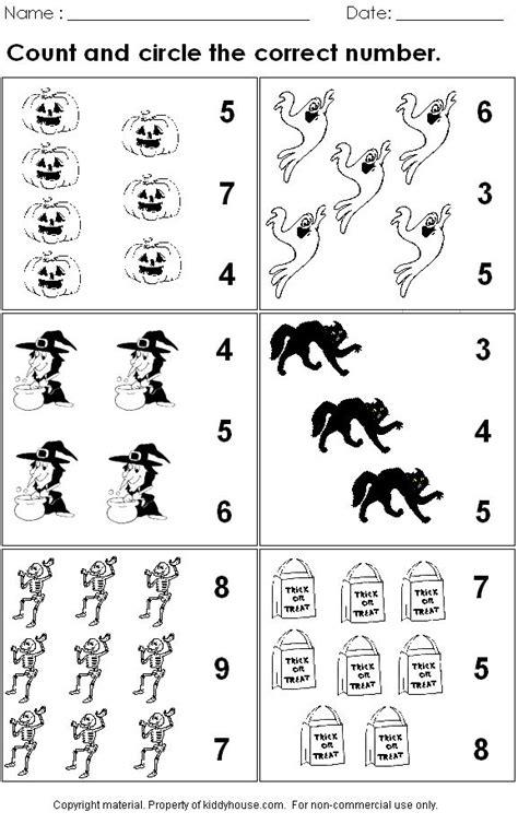best 25 worksheets ideas on 190 | 7351cf75e5986370ddf23191e6cf0bd3 kindergarten worksheets preschool math