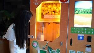 Machine A Orange Pressée : orange juice vending machine youtube ~ Melissatoandfro.com Idées de Décoration