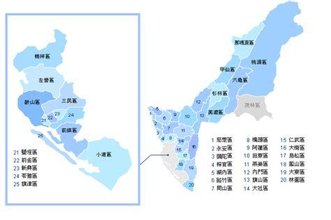 中華郵政全球資訊網-各地郵局-高雄郵局
