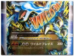 printable pokemon cards mega ex