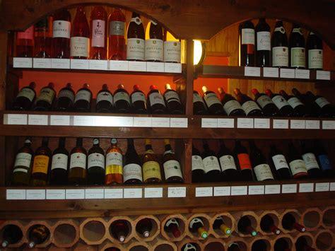 cave 224 vin 45 cm de large
