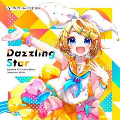[Album] [M3-46] On Prism Records - Dazzling Star (2020 ...