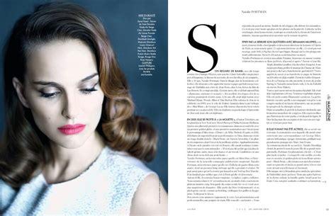 Natalie Portman Elle Magazine France February March