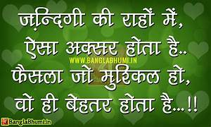 EMOTIONAL LOVE QUOTES IN HINDI WITH IMAGES image quotes at ...