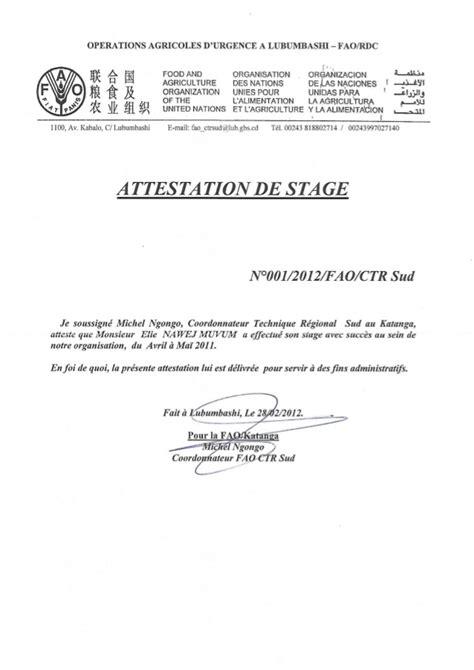 modele attestation de stage word attestation de stage fao