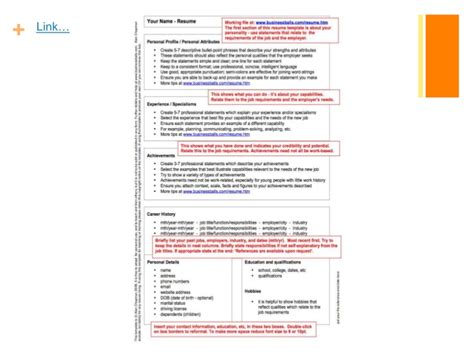 difference between resume and biography