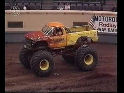 monster truck show okc ushra monster trucks 1991 oklahoma city ok show 1 deutsch