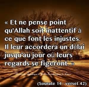 verset du coran sur le mariage 17 meilleures idées à propos de image coran sur image allah islam coran et coran