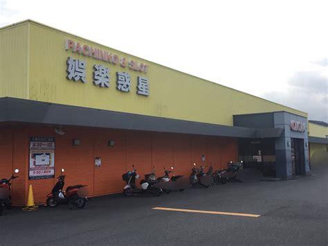 富士 コンコルド