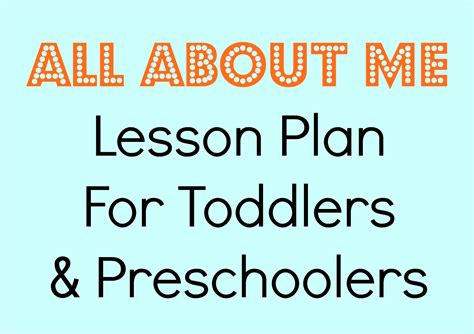 all about me lesson plans for preschool tot school all about me time for 669