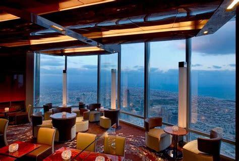Burj Khalifa Top Floor Restaurant by Atmosphere Dubai United Arab Emirates Afar