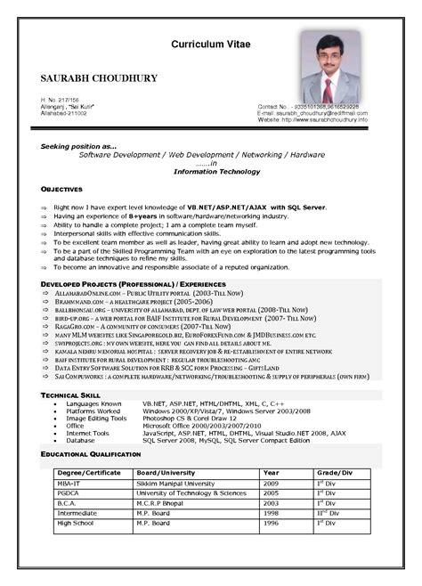 mbbs doctor resume format sidemcicek