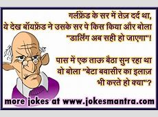 FUNNY GIRLFRIEND QUOTES IN HINDI image quotes at relatablycom