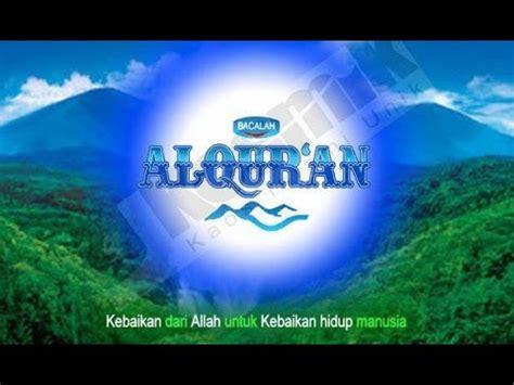 mutiara islami penyejuk hati youtube
