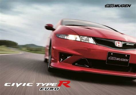 Modified Civic Mk8 by 1000 Ideas About 2008 Honda Civic On 2008