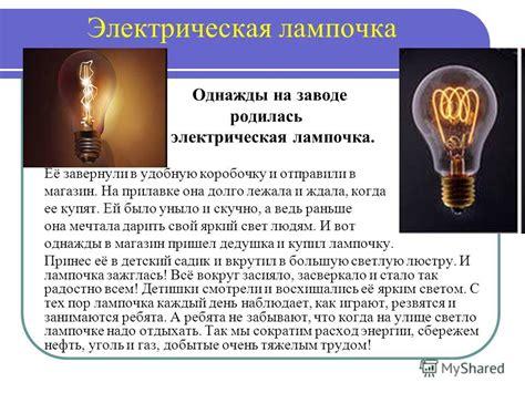 Презентация . Е.В. Скотникова воспитатель ГУО Яслисад № 164