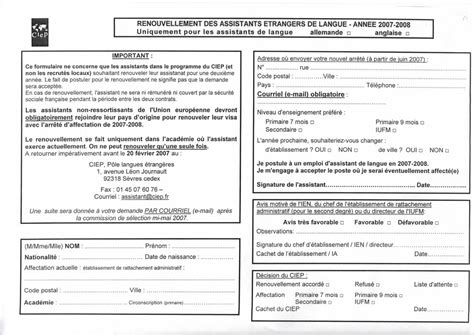 Progressive Boat Insurance Renewal by All Categories Universalutorrent